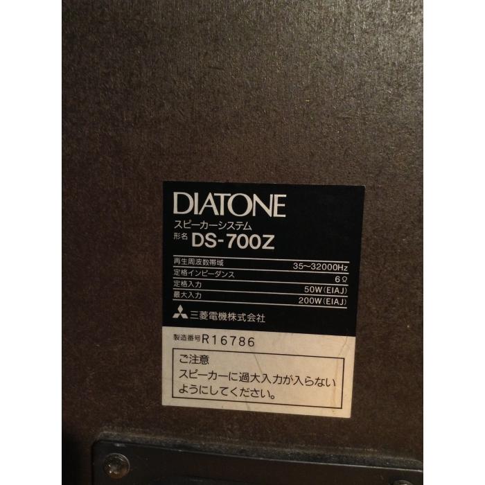 DIATONE DS-700Z